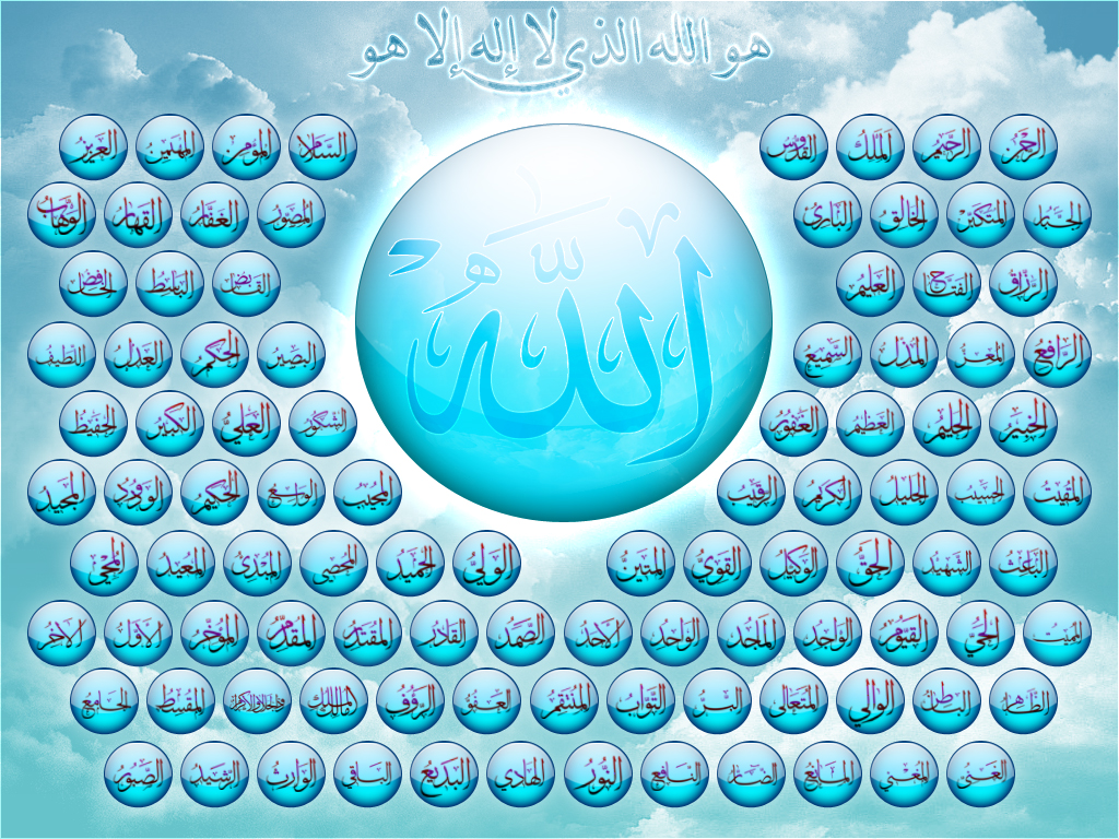 names of allah
